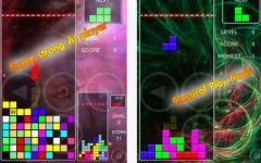 free iPhone app Block vs Block