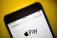 apple-pay-france-europe-1.jpg