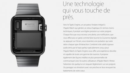 taptic-engine-apple-watch-1.jpg