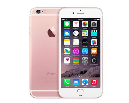 iphone-6s-plus-or-rose-2.jpg