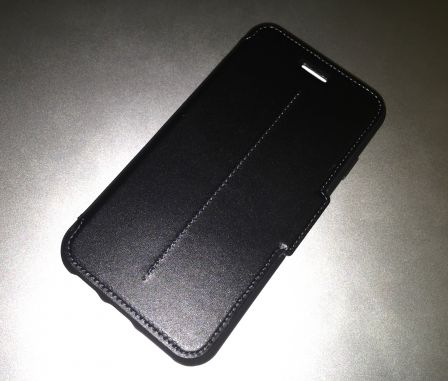 test-avis-coque-iphone-rabat-otterbox-strava-8.jpg