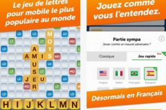 wordwithfriends-1.jpg