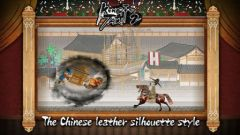 free iPhone app KungfuTaxi2