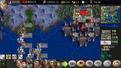 free iPhone app War of Kingdom