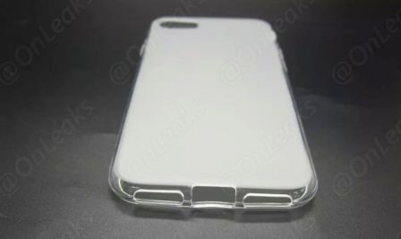 coque-protection-iphone-7-3.jpg