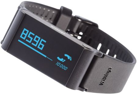 promos-withings-pas-cher-amazon-flash-5.jpg
