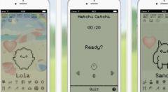02-04-2017-applis-iphone-ipad-gratuites-1.jpg