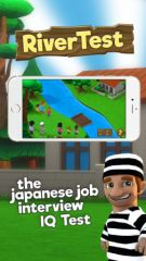 free iPhone app The River Test™