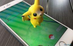 pikachu-iphone-pokemon-go.jpg