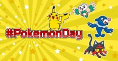 pikachu-pokemon-day-2017.jpg