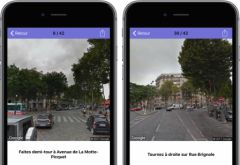 backsit-iphone-street-view-4.jpg