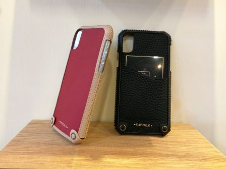 coque-iphone-8-X-Edition-33.jpg