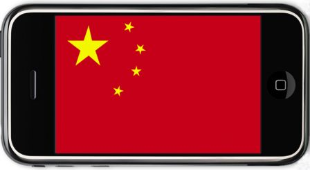 L'iPhone en chine