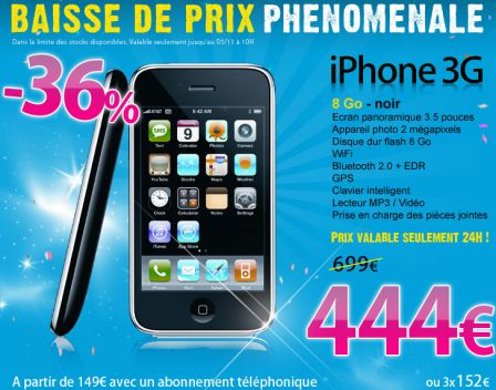iPhone_3G_rue_du_commerce.png