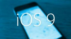 ios9-1.jpg