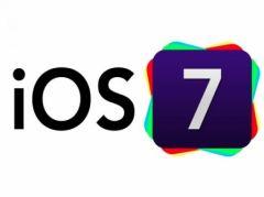 ios-7.jpg