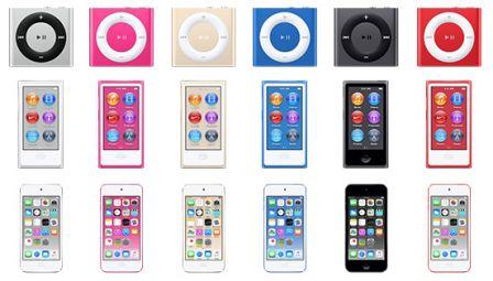 new-ipod-2.jpg