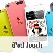 Sélection d'accessoires iPhone, iPad et iPod touch 11