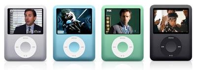 ipod touch et nouvel ipod nano sur le site apple france. Black Bedroom Furniture Sets. Home Design Ideas