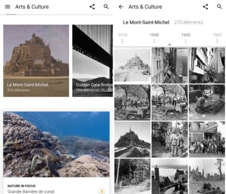 google-arts-et-culture-1.jpg