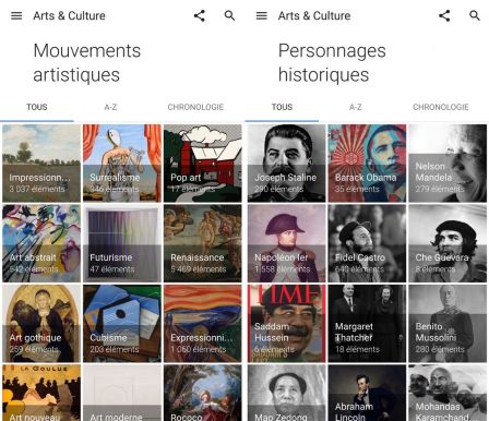 google-arts-et-culture-2.jpg