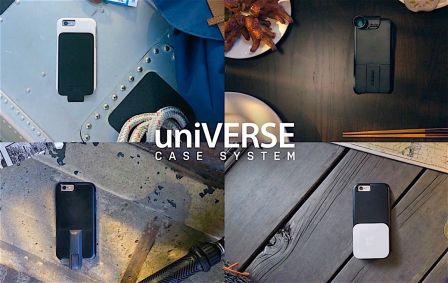 otterbox-universe-coque-iphone-1.jpg