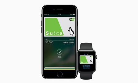 japon-apple-pay.jpg