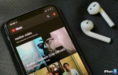 app-youtube-music-abonnement-premium-1.jpg