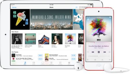 apple-music-audio.jpg