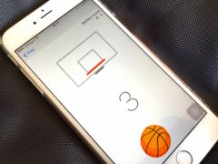 basketball-jeu-facebook-messenger.jpg