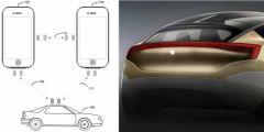 brevet-apple-iphone-cle-voiture.jpg