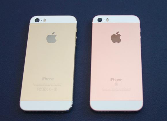 Iphone apple iphone se iphone se review iphone se specs iphone se - L Iphone Se Se D 233 Voile En Photos Et Vid 233 Os Iphone X 8