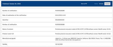 nouveaux-macbook-russie.jpg
