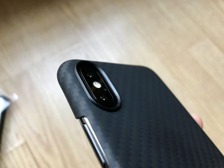 pitaka-magcase-iphone-photo.jpg