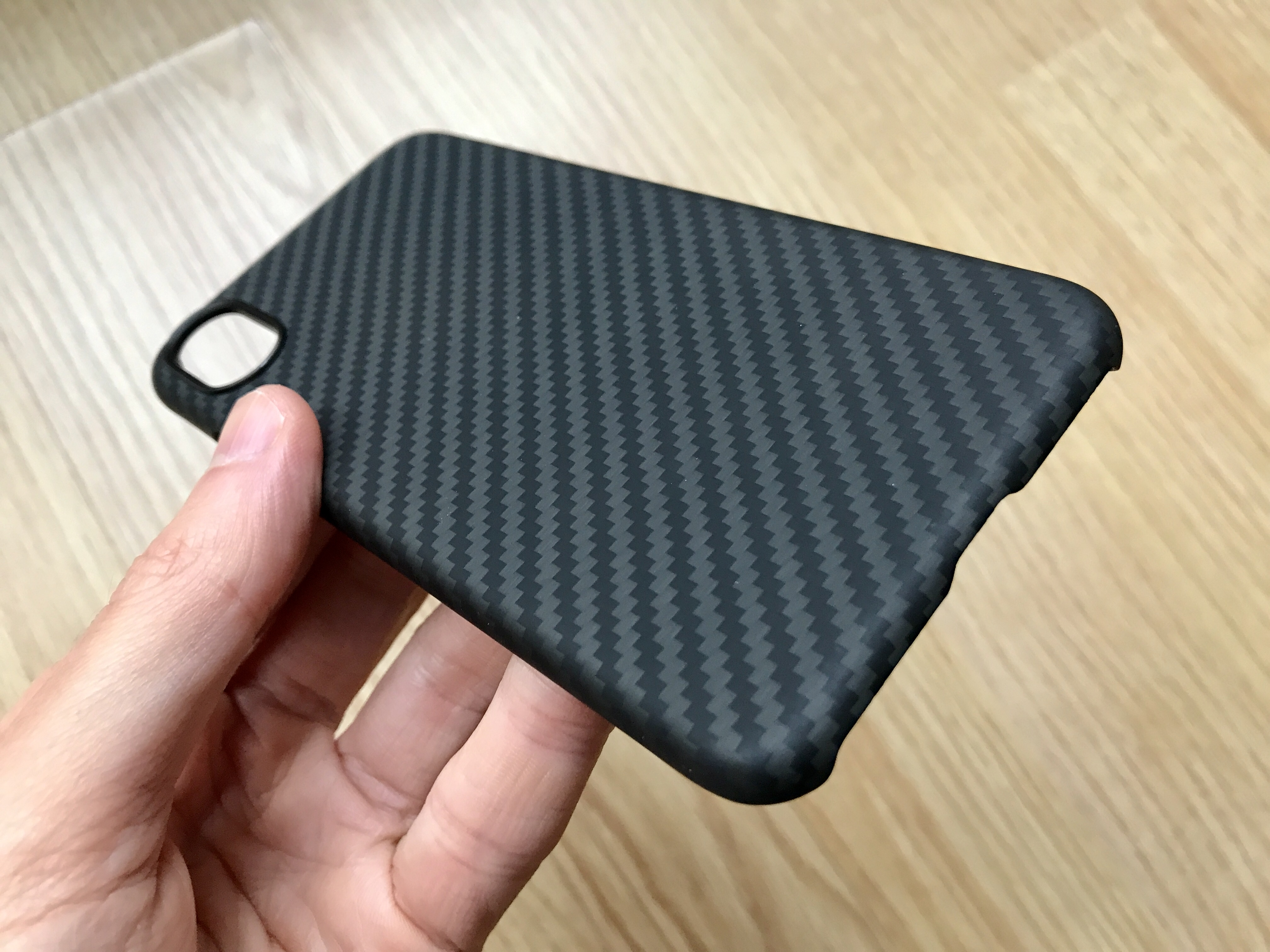 coque pitaka iphone 8 plus