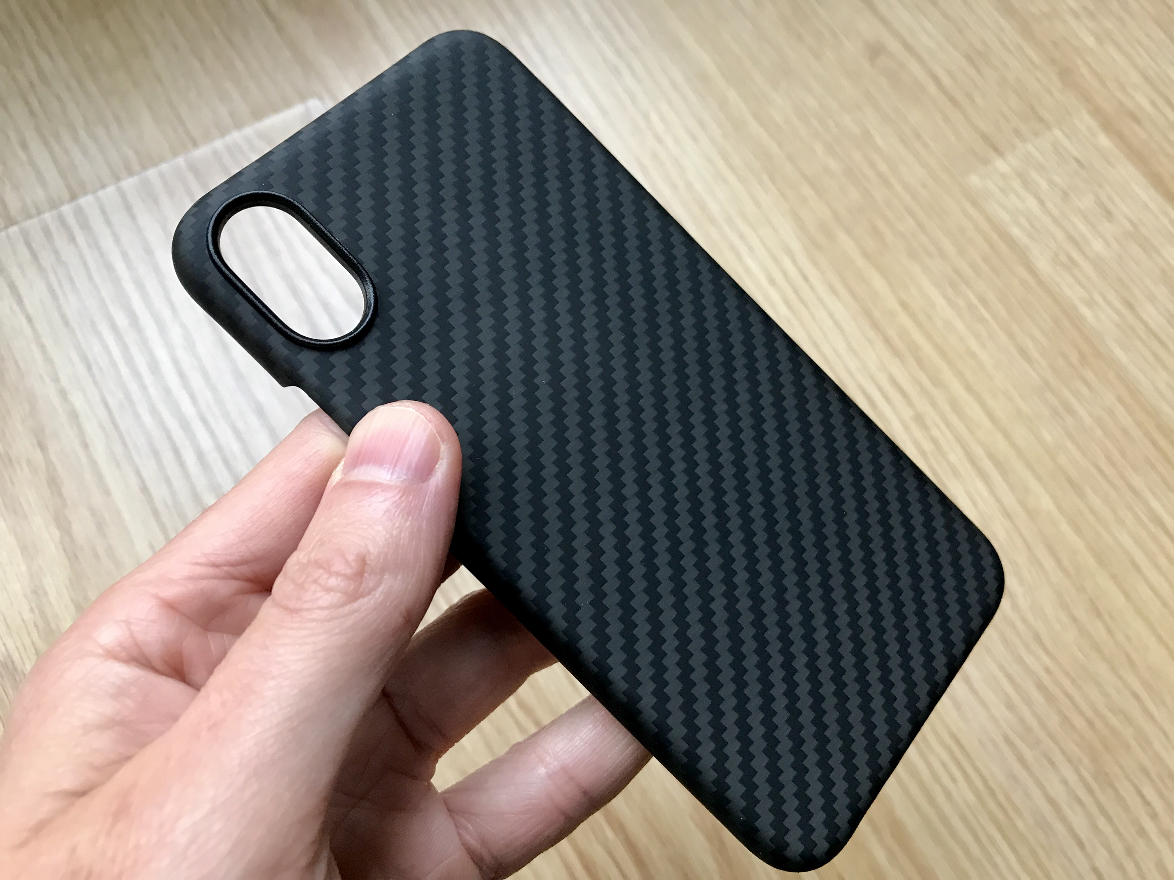 coque iphone 8 pitaka