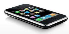 iPhone 3G ce 17Juillet en France: combien d'exemplaires? 1