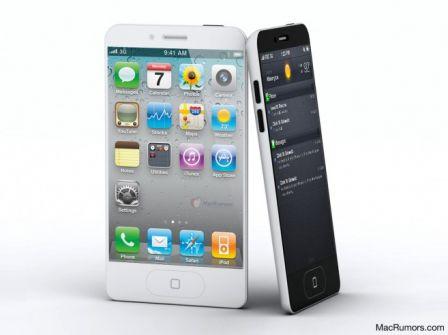 iphone53.jpg