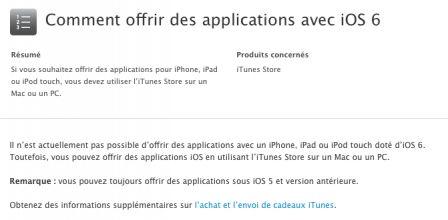 .appstoreoffrir2 m - iOS 6 : Comment offrir une application de l'App Store ?