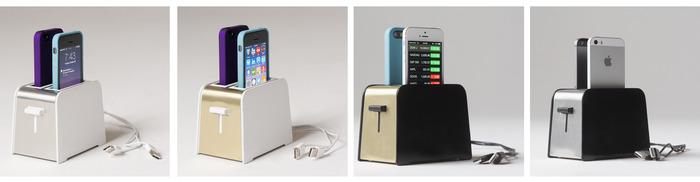 insolite le chargeur d 39 iphone grille pain. Black Bedroom Furniture Sets. Home Design Ideas