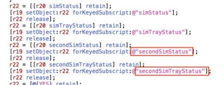 Bien caché dans la bêta 5 d'iOS 12... des traces de support du dual-sim 2