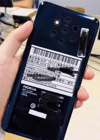 Chez Nokia, un smartphone avec 5 objectifs photos: de nouvelles possibilités dans le viseur! 2