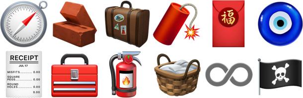 En détails et en images: tous les nouveaux emojis d'iOS 12.1 13