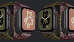 Trois nouveaux bracelets Nike pour Apple Watch, bientôt disponibles 2