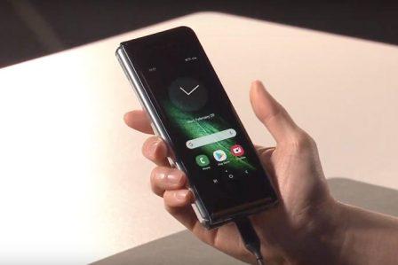 Samsung sort le premier smartphone pliable grand public: Galaxy Fold 2