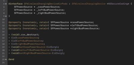 Vu dans la bêta 6 d'iOS 12.2: lancement imminent du chargeur sans-fil AirPower? Et autre petite nouveauté 3