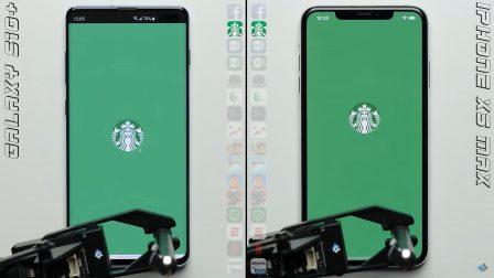 Ça y est, le dernier Samsung bat le dernier iPhone: match de vitesse S10+ contre XS Max (vidéo) 2