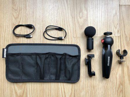Test du micro Shure MV88+: un son de qualité avec retour audio via la prise Lightning ou USB-C 2