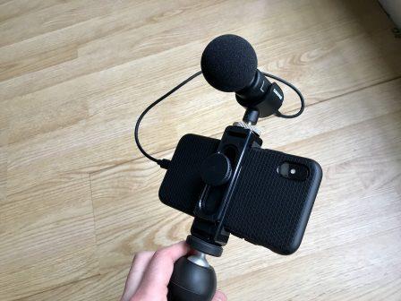 Test du micro Shure MV88+: un son de qualité avec retour audio via la prise Lightning ou USB-C 11