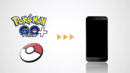 Pokémon sur smartphones: nouveau jeu, nouvel accessoire pour le suivi du sommeil et plus! 4